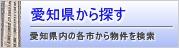 textm_aichi_hover.jpg