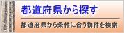 textm_japan_hover.jpg